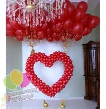 Сердце плетенное с гелиевыми шарами