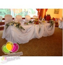 Украшение тканью свадебного стола
