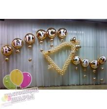 Оформление воздушными шарами выпускного в школе 2