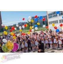 Запуск воздушных шаров в школе