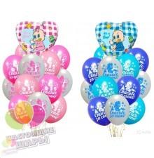 Воздушные шары с рисунками