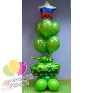 Букет шаров на 23 февраля № 3