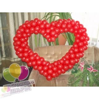 Сердце из шаров на 14 февраля