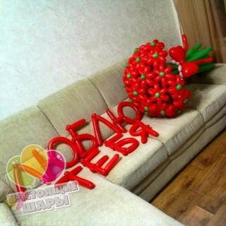 Украшение комнаты шарами на 14 февраля