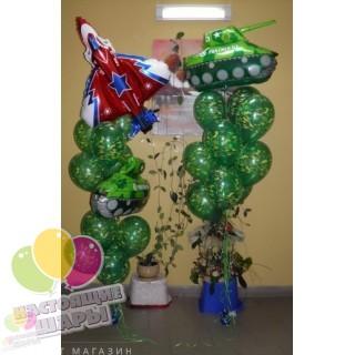 Пучки из летающих шаров на 23 февраля