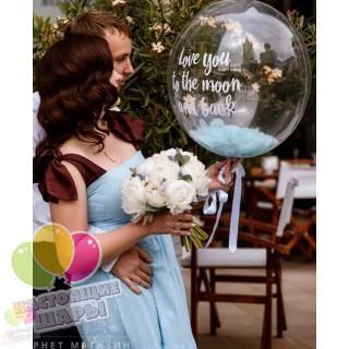 Bubbles шары на свадьбу