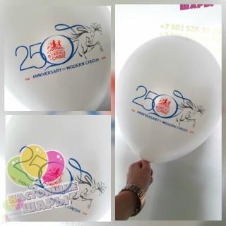 Печать на шарах 200шт 3+0
