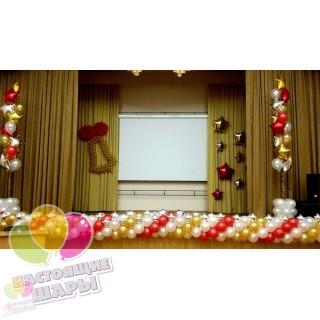 Оформление воздушными шарами выпускного в школе