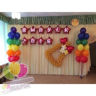 Оформление шарами в детском саду 1