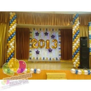 Оформление выпускного в школе воздушными шарами
