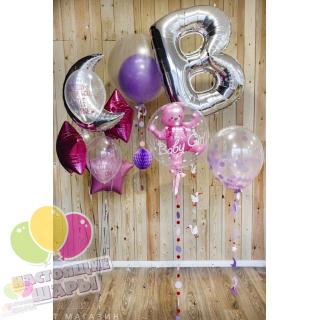 Bubbles и шары для новорожденного