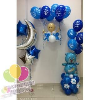 Воздушные шары на выписку из роддома 2
